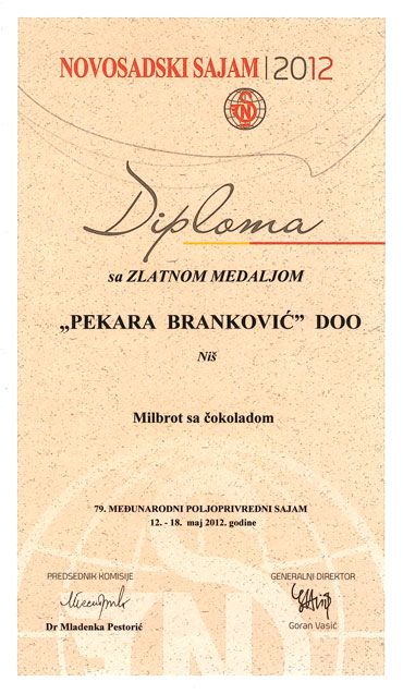 Diploma-1ps