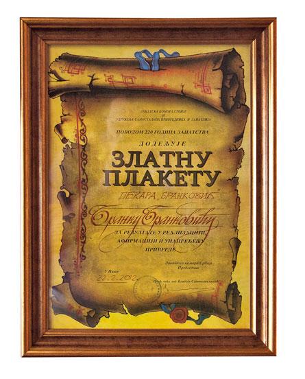 Zlatna-Plaketa-220-godina-zanatstva